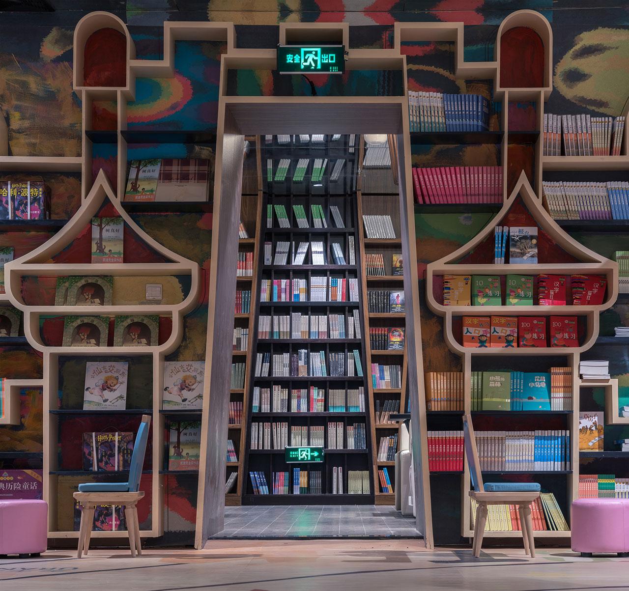f6_hangzhou_zhongshuge_bookstore_xl_muse_yatzer