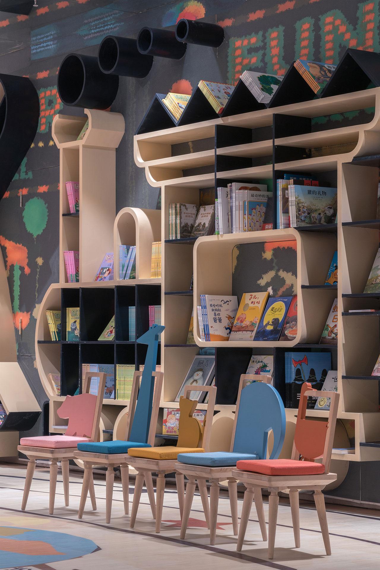 s5_hangzhou_zhongshuge_bookstore_xl_muse_yatzer